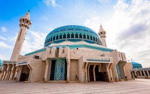 viaje-circuito-jordania-JPAaron-Fotolia-King-Abdullah-Mosque-Amman
